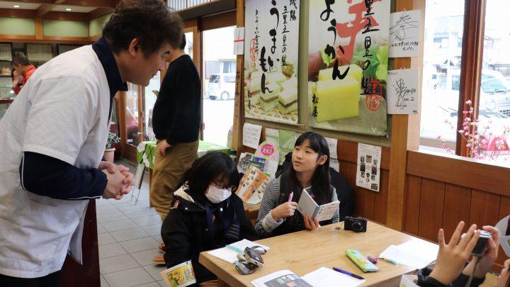 京都府城陽市の企業を取材